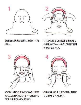 Face & Neck 30P2商品画像